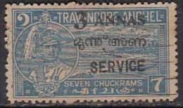 Perf., 12,  Service Used, 3 Annas, Three Annas On 7ch, Travancore Cochin, 1949 - Travancore-Cochin