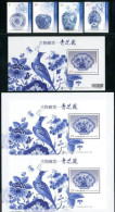 Complete 2014 Ancient Chinese Art Treasures Stamps, S/s & Pair S/s-Blue White Porcelain Peony Dragon Floral Butterfly - Porcelain