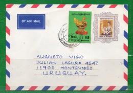 1 MAYNMAR (Burma 1948...Entero Postal Circulado A Montevideo   (Distrito Nº 4) - Myanmar (Burma 1948-...)