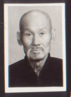 CHINA CHINE OLD PHOTO  5.7 CM X8.2 CM - 1949 - ... People's Republic