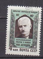 PGL BP435 - RUSSIE Yv N°2578 - 1923-1991 URSS