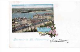 Souvenir De St Petersbourg 1899 OLD POSTCARD 2 Scans - Russia