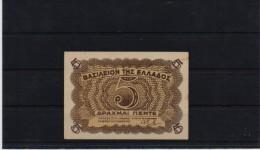 GREECE BANKNOTE 5 DRACHMAS 15/1/1945 - Griechenland