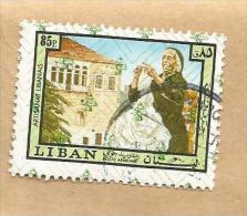 -  846 KA  -  Nr 575G - Liban