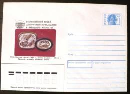 URSS-RUSSIE Oiseaux, Flamants, Monnaie. Entier Postal Emis En 1992. Neuf - Flamingo