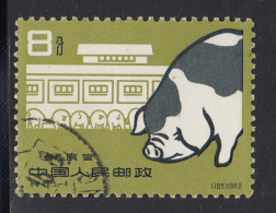 China, People´s Republic Used Scott #521 8f Pig, Mechanized Feeder - 1949 - ... République Populaire