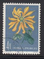 China, People´s Republic Used Scott #542 4f Yellow Chrysanthemum, Background: Blue Gray - 1949 - ... République Populaire