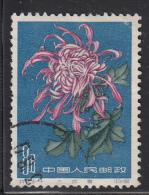 China, People´s Republic Used Scott #545 8f Pink Chrysanthemum, Background: Deep Blue - 1949 - ... République Populaire