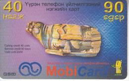 MONGOLIA - Mobicom Prepaid Card 40 Units, Used