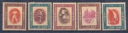 140015363  RUMANIA YVERT  Nº  911/5  **/MNH - Unused Stamps