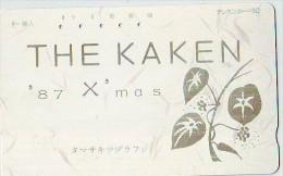Télécarte  JAPON * NOËL  * MERRY CHRISTMAS * Phonecard JAPAN (1836) TELEFONKARTE  WEIHNACHTEN * KERST NAVIDAD * - Natale