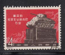 China, People´s Republic Used Scott #655 4f Tank Monument, Havana - 4th Anniversary Cuban Revolution - 1949 - ... République Populaire