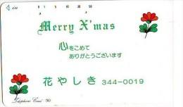 Télécarte  JAPON * NOËL  * MERRY CHRISTMAS * Phonecard JAPAN (1841) TELEFONKARTE  WEIHNACHTEN * KERST NAVIDAD * - Kerstmis