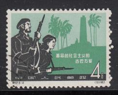 China, People´s Republic Used Scott #656 4f Cuban Revolutionaries - 4th Anniversary Cuban Revolution - 1949 - ... République Populaire