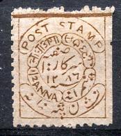 HYDERABAD 1871 Perf.11.5 - Mi.2 (Yv.2, Sc.1) MNG (VF) Rare Genuine Stamp - Hyderabad