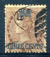 STRAITS SETTLEMENTS 1867 - #3 Used (VF) - Straits Settlements