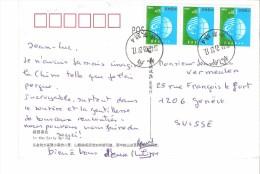 Tarjeta Postal De China. 2012 - China