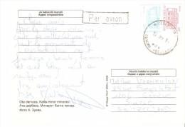 Tarjeta Postal De Uzbekistan - Uzbekistán