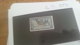 LOT 224198 TIMBRE DE COLONIE ALEXANDRIE OBLITERE N�33 VALEUR 21 EUROS