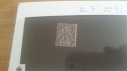 LOT 224227 TIMBRE DE COLONIE SOUDAN NEUF* N�7 VALEUR 25 EUROS
