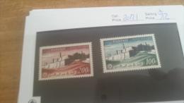 LOT 224233 TIMBRE DE COLONIE TUNISIE NEUF* N�20/21 VALEUR 12 EUROS