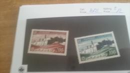 LOT 224234 TIMBRE DE COLONIE TUNISIE NEUF* N�20/21 VALEUR 12 EUROS