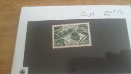 LOT 224238 TIMBRE DE COLONIE TUNISIE NEUF* N�19 VALEUR 58 EUROS