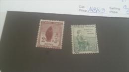 LOT 224257 TIMBRE DE FRANCE NEUF* N�148/149 VALEUR 30 EUROS