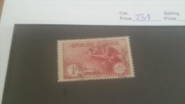 LOT 224265 TIMBRE DE FRANCE OBLITERE N�231 VALEUR 48 EUROS