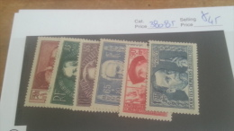LOT 224278 TIMBRE DE FRANCE NEUF* N�380 A 385 VALEUR 45 EUROS