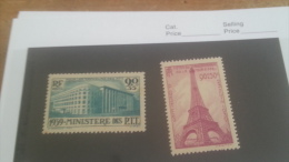 LOT 224284 TIMBRE DE FRANCE NEUF*