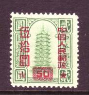 PRC 111  Perf 12 1/2  * - 1949 - ... People's Republic