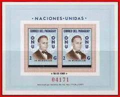 PARAGUAY 1963 UNO / ONU SC#774 MNH CV$27.00 DAG HAMMARSKJOLD (3ALL) - Dag Hammarskjöld