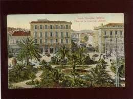 Athènes Place De La Concorde édit. ?? N° 51 Couleur - Greece