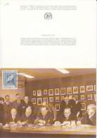 211FM- HAPPY HOLIDAYS, UN MAIL ADMINISTRATION ANNIVERSARY, STAMP ON POSTACARD, 1991, UN- VIENNA - Centre International De Vienne