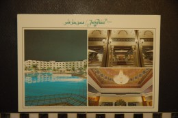CP, Maroc, Inan Palace Commerce Hotel Restaurant - Commercio