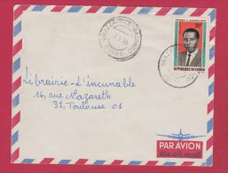 Congo  //  Enveloppe    //  De Brazzaville   //  Pour Toulouse  // 2/6/66 - Used