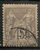 Timbres - France - 1876-1878 - Sage - Type 2 - 15 C. - N° 77 -