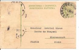 ENTIER POSTAL DE SENTA 2/5/1955 - Postal Stationery