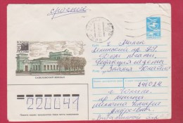 Russie  //  Aérogramme - 1923-1991 UdSSR