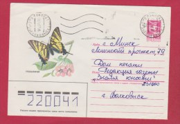 Russie  //  Aérogramme - 1923-1991 URSS