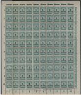Deutsches Reich Michel No. 314 A ** postfrisch Bogen