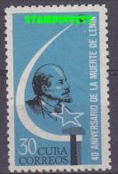 Cuba 1964 Lenin / Space 1v ** Mnh (17209) - Kuba