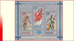 Burundi BL 0008* Exposition Internationale De New York H - 1962-69: Neufs