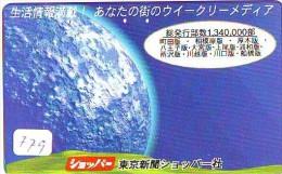 Télécarte Japon * MAP Cate Du Monde * GLOBE (779) SPACE * Mappemonde * Japan Phonecard * Telefonkarte * GLOBUS - Espacio