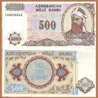 Azerbaijan P19b, 500 Manat, Poet Nizami Gencevi - $5CV - Azerbaïjan