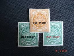 Antigua 1916 Emblem   WAR STAMP Set Of 3  MNH Superb SG52,53,54 - Antigua & Barbuda (...-1981)