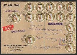 15 x MiNr. 506 und 218 als dek. MiF auf Eilboten-Luftpostbrief