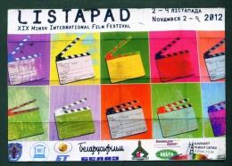 BELARUS  -  Listapad  Minsk International Film Festival  Used Postcard Mailed To The UK As Scans - Belarus