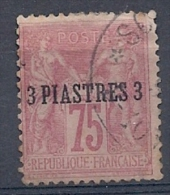 140015450  LEVANTE  YVERT  Nº  2 - Levant (1885-1946)